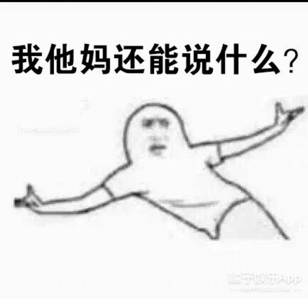 """摔手机后,国外又流行起手机放胸部!上演了一场""""大师兄""""的PK赛!"""