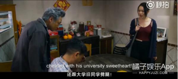 吴镇宇是蛇精吗,还会脱皮?快教教儿子古天乐吧!
