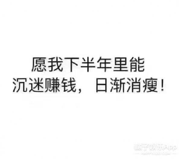 【娱乐早报】唐嫣版金鹰女神亮相开幕式  剧版《仙剑4》确认开拍