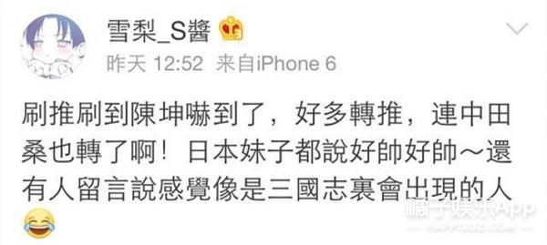 陈坤只是发了三张照片,为什么就上了日本的推特热搜!