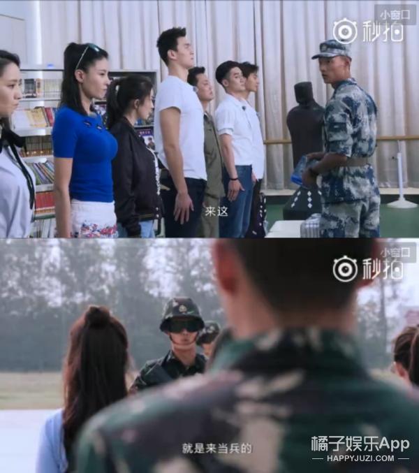 佟丽娅喊放弃、杨幂黄子韬被教官怼,《真正男子汉》开虐了!