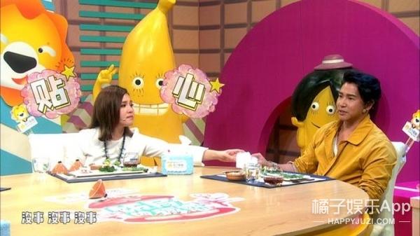 【娱乐早报】赵丽颖直播首秀做实验  欧弟谈《天天向上》泪奔