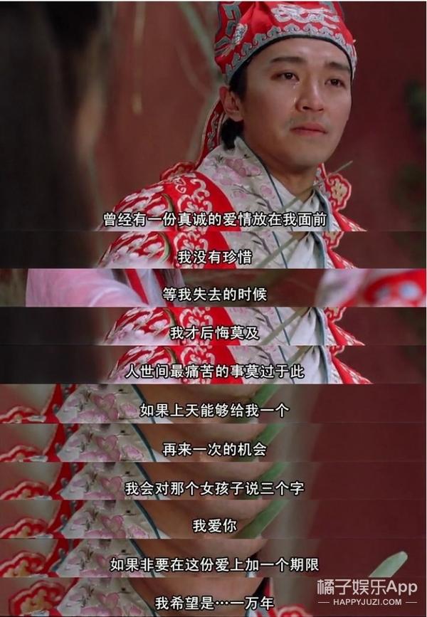 周星驰不做演员我理解,可他为啥把最后一次表演给了日本观众?