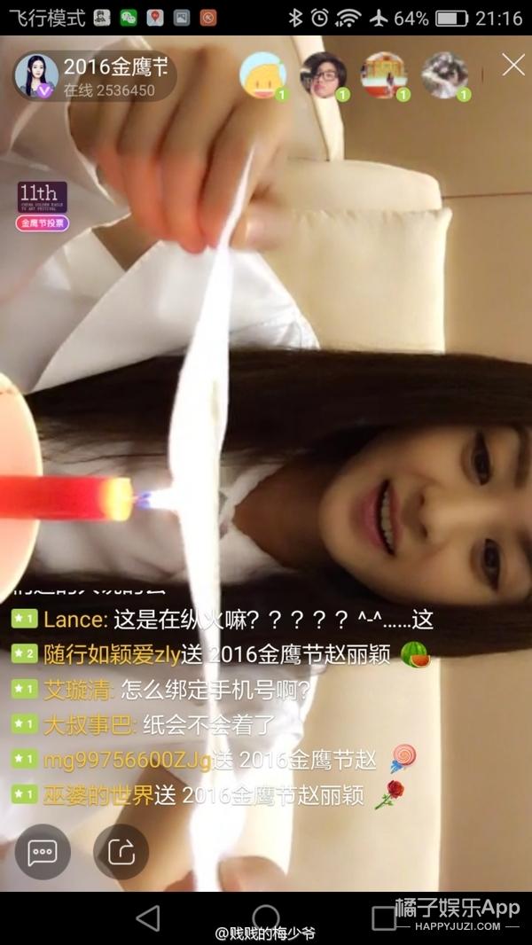 赵丽颖首次个人直播竟然没人理,做特工实验还把纸给烧着了!