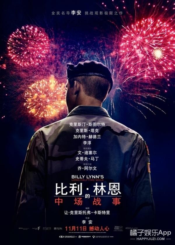 惊!李安新片美国口碑大扑街!但在中国上映前我仍保持期待
