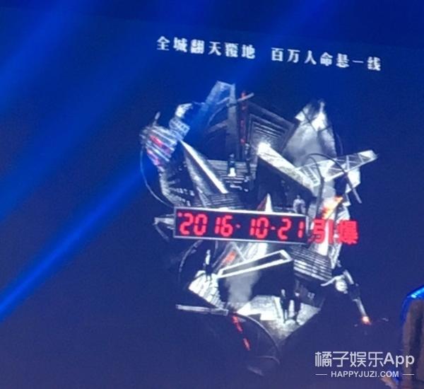 """为了这部戏,谢霆锋刘青云4年来零交流?这是最敬业的""""不和"""""""