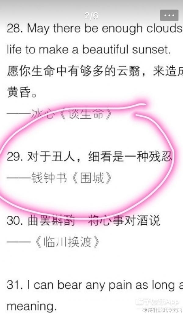【娱乐早报】胡歌赵丽颖领衔金鹰节视帝视后  范冰冰李晨牵手同回老家