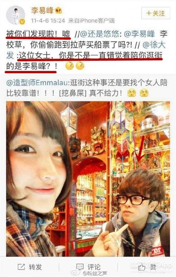 戚薇女助理撞脸李易峰,竟然还得到本人的认证了?