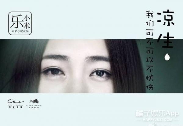 《翻译官2》《夏至未至》《楚乔传》,14部热剧都被芒果包了!