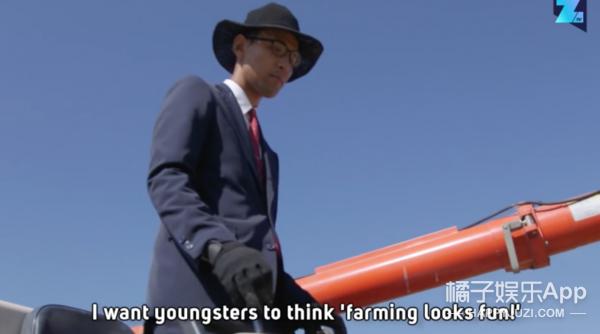 别人家的农民:穿西装打领带种田开拖拉机