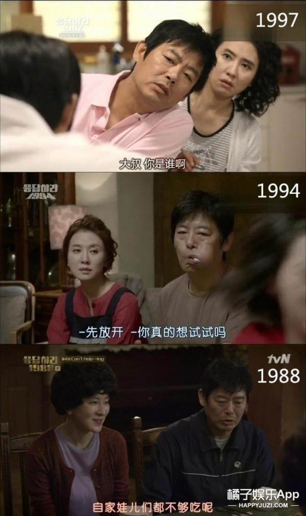 李敏镐全智贤《蓝海传说》开始读剧本,其余演员也终于曝光了!