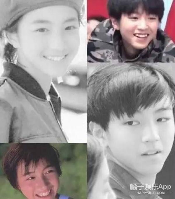 女版鹿晗、王俊凯、郭德纲和陈伟霆!傻傻分不清!你觉得哪个最像?