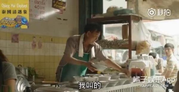 泰国广告绝对是广告界的一股泥石流,因为你永远猜不到它的结局!
