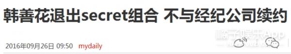 被叫白痴,为拍戏狂甩自己巴掌,华谊新签的韩国女爱豆是谁?
