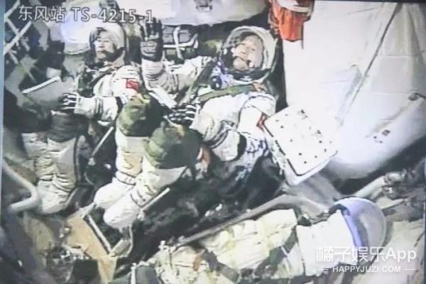 """航天员""""老司机""""太空飚车!如果让你上天,你会说啥有意思的话?"""