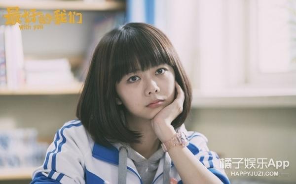 9.1分青春小说《你好,旧时光》翻拍,谁接耿耿余淮的班?
