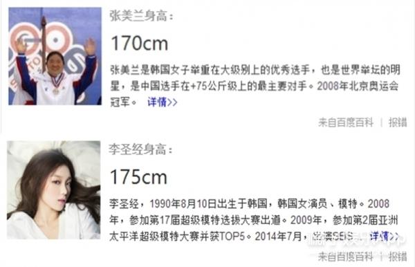 李晟京胖10斤、南柱赫又游泳,李钟硕也来支持yg模特line!