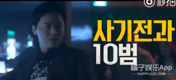 D.O.电影刚出预告又演网剧男主,演员都暻秀有点儿厉害!
