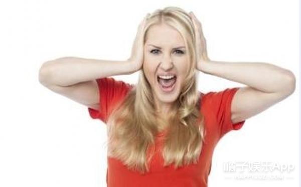 【真相帝】what?女人的大脑在姨妈期居然会变大!