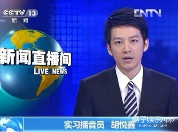 """有""""小刘亦菲""""之称,曾戴名表出镜被批,这位90后央视最美女主播到底什么来头?"""
