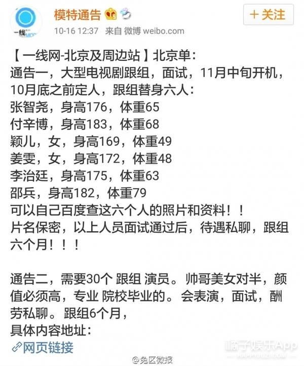 网传《古剑奇谭2》阵容,李易峰杨幂的接班人是ta们?