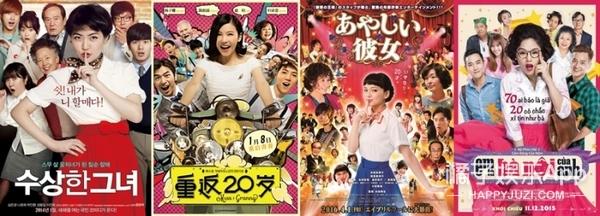 2年内韩、中、日、越都拍了《奇怪的她》,你最喜欢哪一版?