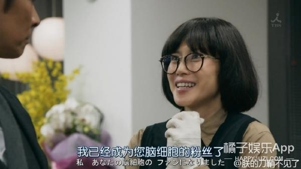 【娱乐早报】徐峥被曝与神秘女过夜  赵丽颖恶搞杀青照