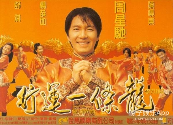 好笑!18年前周星驰硬撩吴君如,结果被她一拳打倒在地!