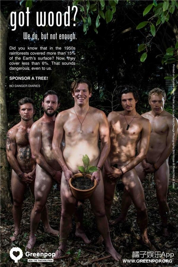 为了做环保,这群帅哥走到森林里脱了