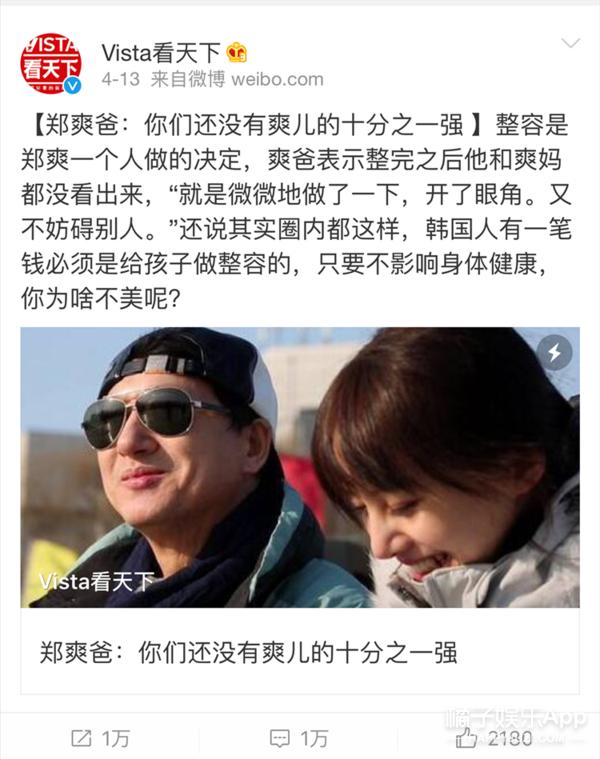 杨幂爸爸反呛网友维护女儿,艺人父母的正确打开方式究竟是什么?