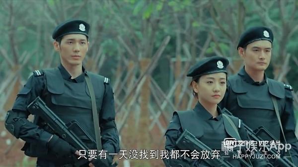 《微微一笑》曹光变男神,对抗史上智商、颜值最高反派组织!