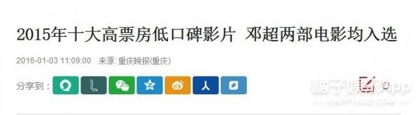 9年19部电影,邓超个人总票房破100亿,但豆瓣评分可要加油!