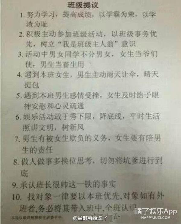 【娱乐早报】贾玲否认恋情  杨紫晒《欢乐颂2》片场照