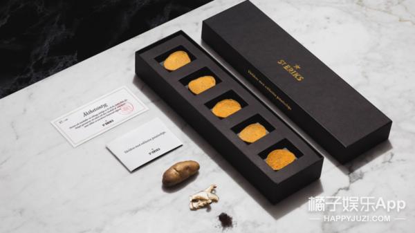 这是世界上最贵的薯片,一盒5片你猜多少钱?