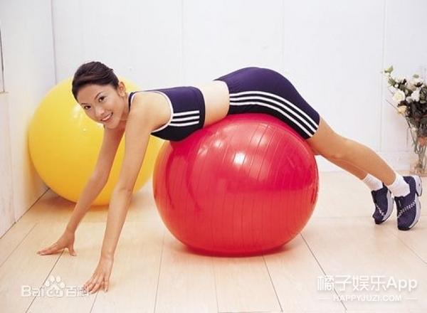 收下膝盖!好玩又减肥的瑜伽球,你值得拥有