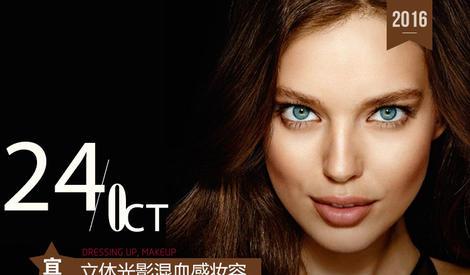[叫早美事]没有大神级化妆技巧,超模般立体小脸也能一笔勾勒