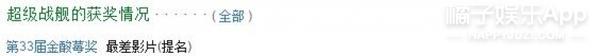 终于等到你!蒂姆·波顿《佩小姐的奇幻城堡》过审,12月公映