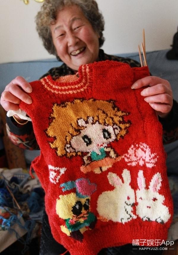 老奶奶毛衣不时髦?可我们都想为它带盐!