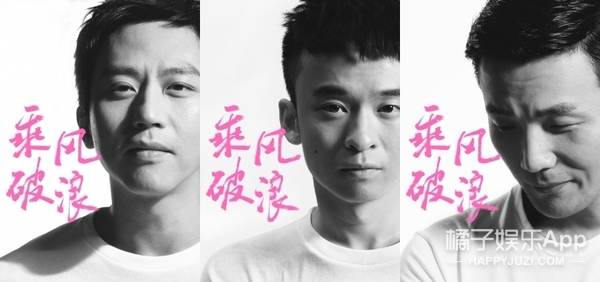"""李荣浩找杨丞琳三个""""前男友""""拍MV,全都是童年回忆杀!"""