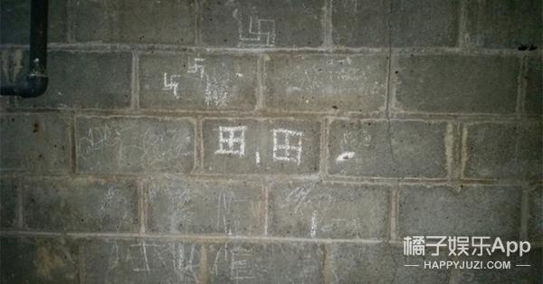 """幸运从天而降!小夫妻翻修房屋发现上世纪传下来的""""宝藏"""""""