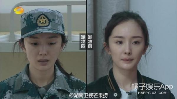 惊呆!20位韩国偶像集体卸妆,这确定是24K纯素颜吗?