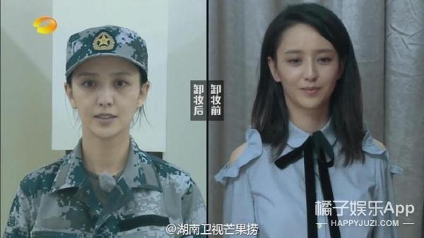 """素颜挑战、体能测试、扛枪训练,这次女兵们才是""""真正男子汉"""""""