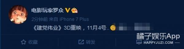 """冯小刚成预言帝!30天上映39部电影,11月真的""""烧烫""""了!"""