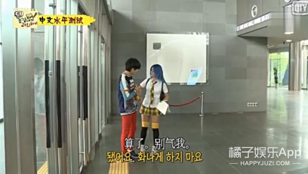 这个强吻伯贤的姑娘,不但唱跳俱佳,还教过金希澈中文!