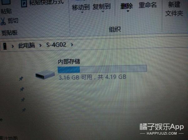 """见鬼了!这部¥355指纹解锁全网通""""XXX""""一夜之间32G变4G"""