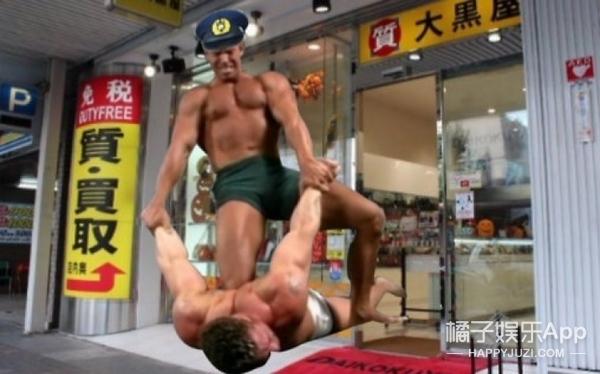 """日本流行抓鸟扯蛋大赛,用的是男人的""""鸟和蛋"""""""