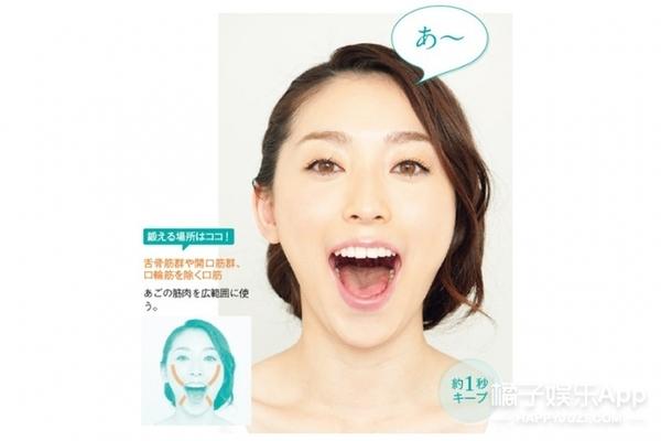 脸大吃亏的痛 这套日本瘦脸操的四个动作帮你解决