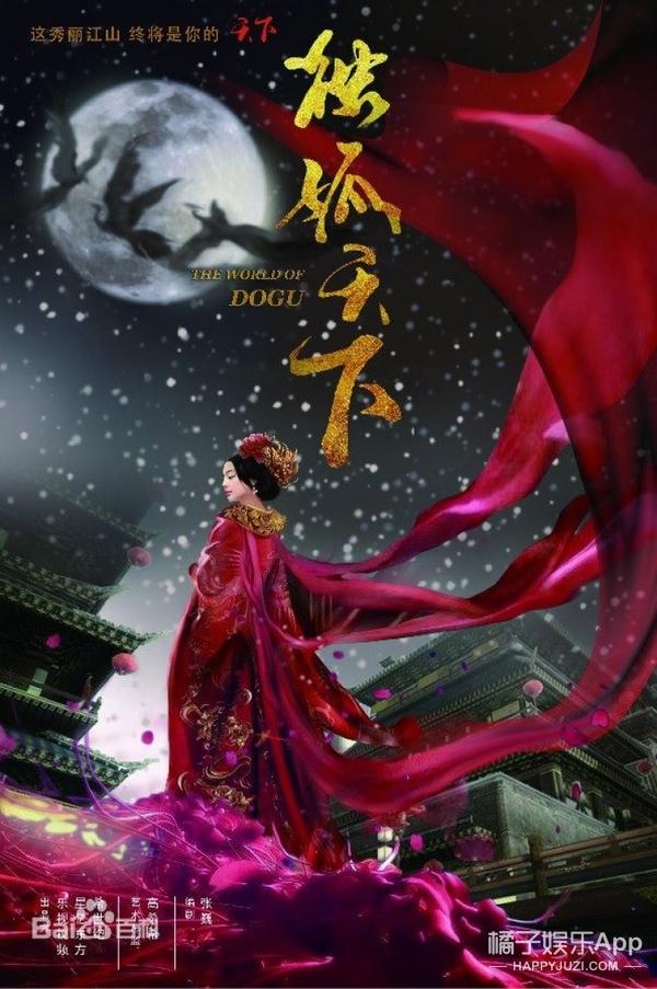 《独孤天下》是想让徐正曦带着蓝色美瞳和安以轩展开虐恋吗?
