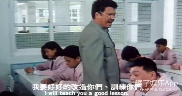 橘子君年少无知时也想整蛊老师,但看到达叔绝招后,默默放弃了