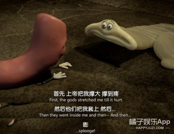 不愧是史上最污的R级动画,最后我竟然看到了食物们在群P!